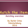Интерактивные упражнения для закрепления днесики, 2016