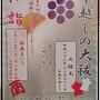 タケさん:稲荷神社「初詣 」1月1日(日)〜3日(火)