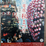 JPさん:「寄居秋まつり(宗像神社例大祭)」11月5日(土)・6日(日), 埼玉県寄居町