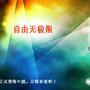 Anuncio para el grupo empresarial alemán Teufel, sede en Hong Kong (2014)