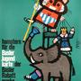 Werbung für die Basler Rabattmarke, gestaltet von Celestino Piatti.