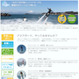 Webサイト(Jimdo)