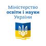 Сайт Міністерства освіти та науки України