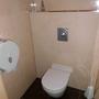 Bis auf diese Toilettenrolle okay.