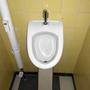 Ein Urinal - Mehr gab es nicht!