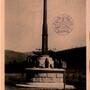 1925-1935 | Тюконхи на Каннуза тайся (Северо-Восток)
