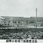 1929-1930 | Школа №3 города Тойохара (сев-запад)