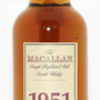 The Macallan, Single Highland Malt Scotch Whisky, The Macallan Distillery Limited, 50 ml, 48.8%, Escocia.