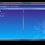 アイテム選択画面(2015/06)
