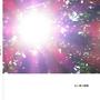 「光と青の軌跡」個人文集のデータ入力と編集のご依頼を承りました。