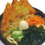 麺ズ冨士山