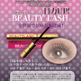 Beauty Eye Lash
