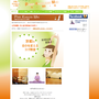 ヨガ教室のホームページ