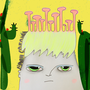 """""""Cactus World"""" digitale Zeichnung"""