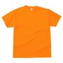 step by step,オリジナルTシャツB-07