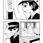 2017年10月 関西コミティアにて頒布した漫画「もにょにょけ横丁」一話目(2/6)