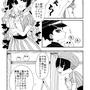 2017年10月 関西コミティアにて頒布した漫画「もにょにょけ横丁」一話目(3/6)