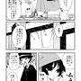 2017年10月 関西コミティアにて頒布した漫画「もにょにょけ横丁」一話目(4/6)