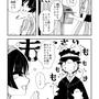 2017年10月 関西コミティアにて頒布した漫画「もにょにょけ横丁」一話目(6/6)