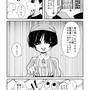 2017年10月 関西コミティアにて頒布した漫画「もにょにょけ横丁」一話目(5/6)