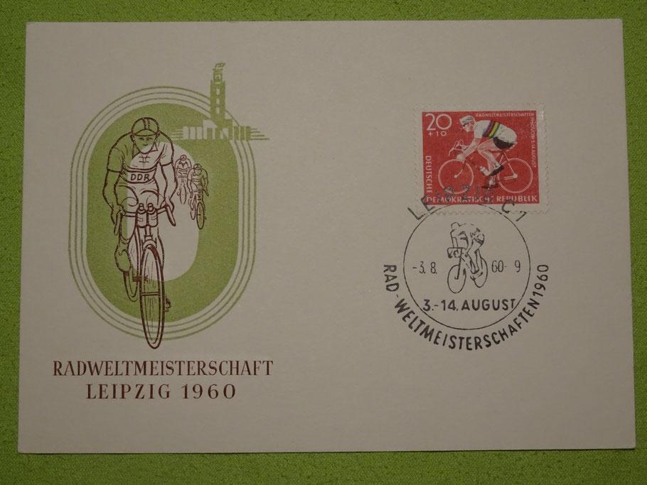 Erstatgsstempel zur Radweltmeisterschaft in der DDR (Am 03. August begannen die Bahnwettbewerbe - am 14. August endete die WM mit dem Straßenrennen der Profis)