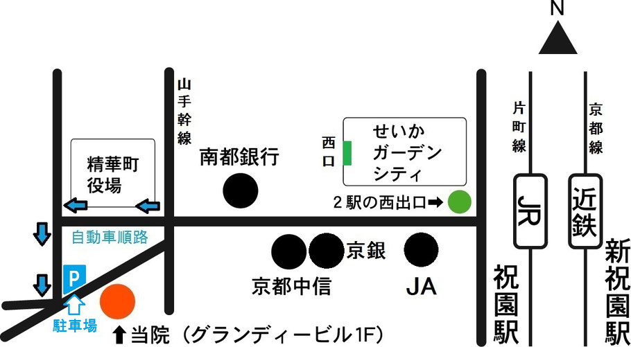 鍼灸院までのアクセス地図