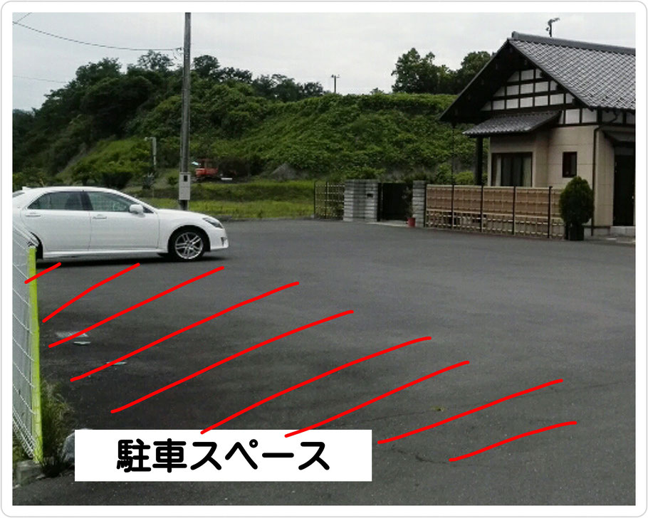 吉井店地図。群馬県高崎市の髪質改善美容室ロリポップ 。
