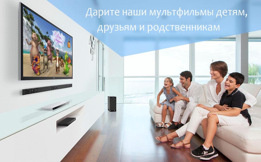 Мультфильмы для детей в подарок ogomult.ru