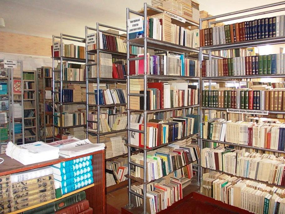 Книгохранилище художественного фонда библиотеки Купянской ООШ № 11