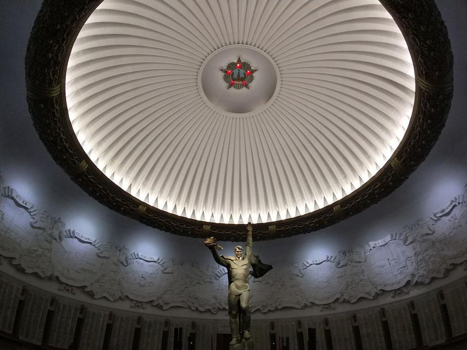 Zentralmuseum des Großen Vaterländischen Krieges
