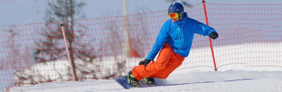 инструктор по сноуборду в Подмосковье