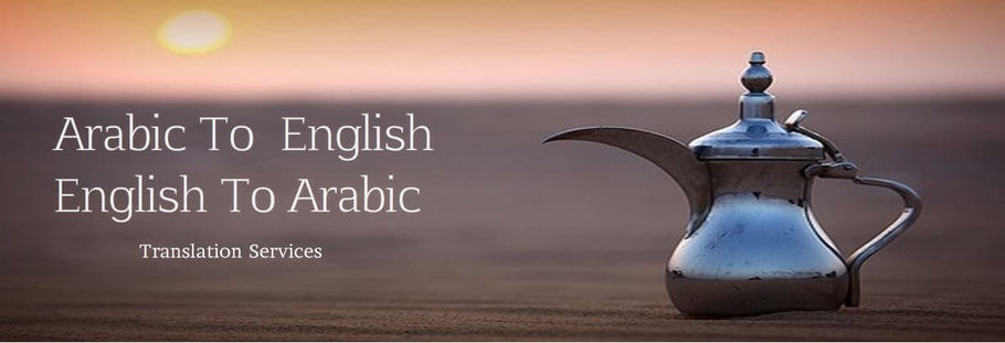 Arabic Translation Services London UK