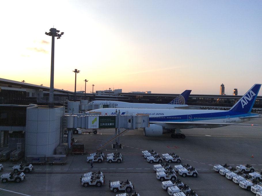 Aeropuerto de Narita (Tokio) esperando pra volar a Los Ángeles.