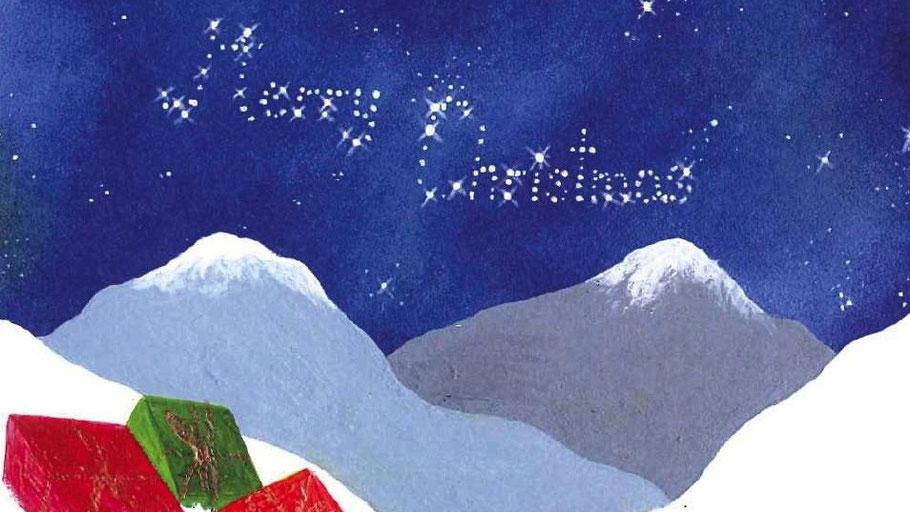 Das Bild zeigt das Motiv, das Helen Strickert, Klasse 7 c des Dietrich-Bonhoeffer-Gymnasium, für die Weihnachtskarten der Stadt Quickborn entworfen hat.