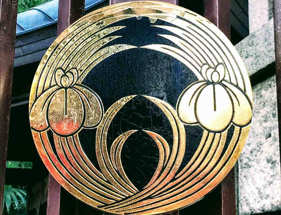 【七赤金星】7-1-2を九星気学と宿曜占星術でみると?