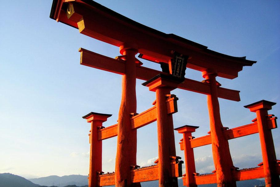 歴代の広島県知事を九星気学と宿曜占星術で見てみると?共通点は?