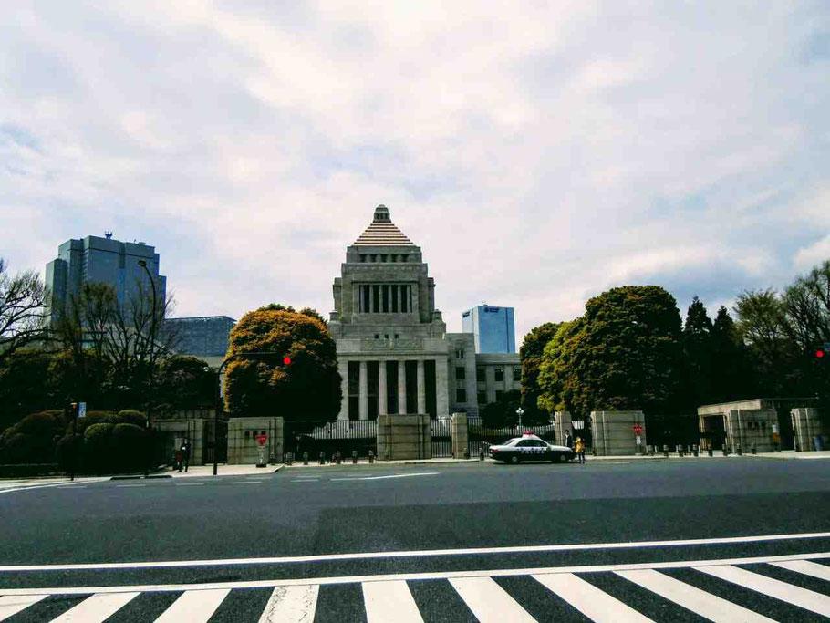 菅義偉内閣総理大臣の2021年前半の運気・運勢とは?