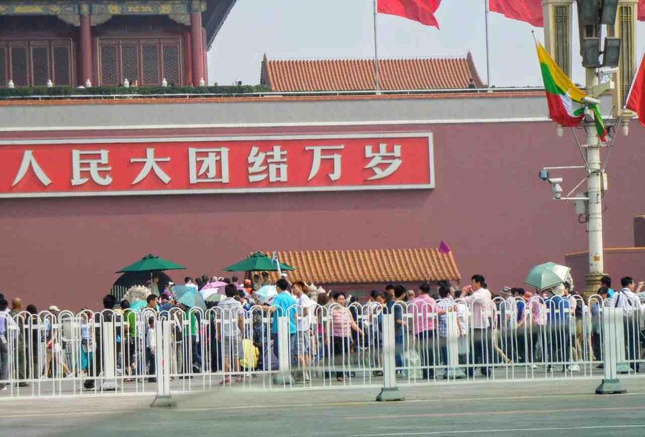 中国を見舞う災厄はなぜ10年周期なのか?