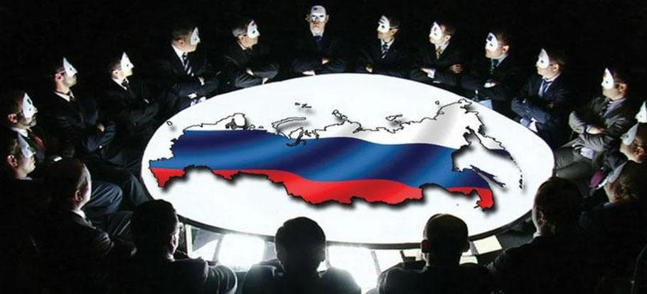 Россия - Враг Запада