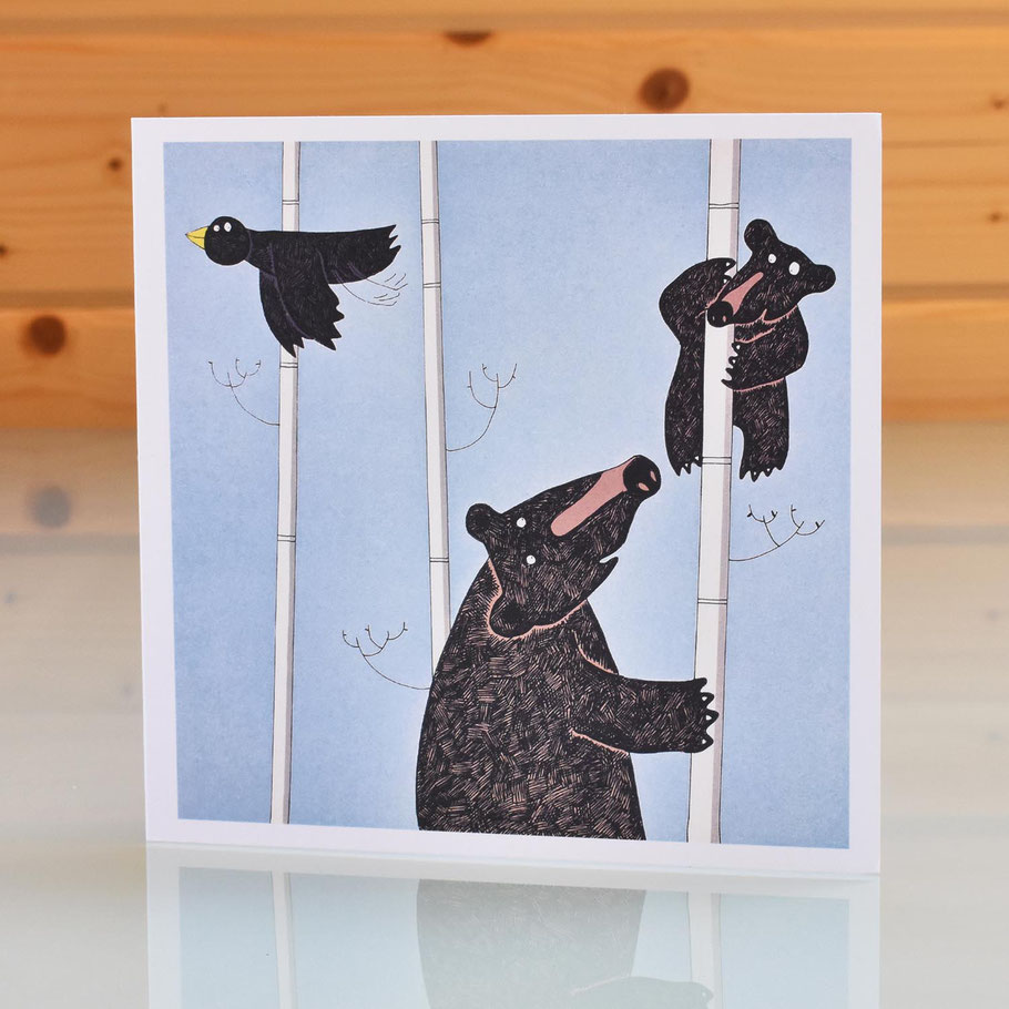 mother and baby black brown grizzly bear blank inside greeting card birthday best wishes christening new baby