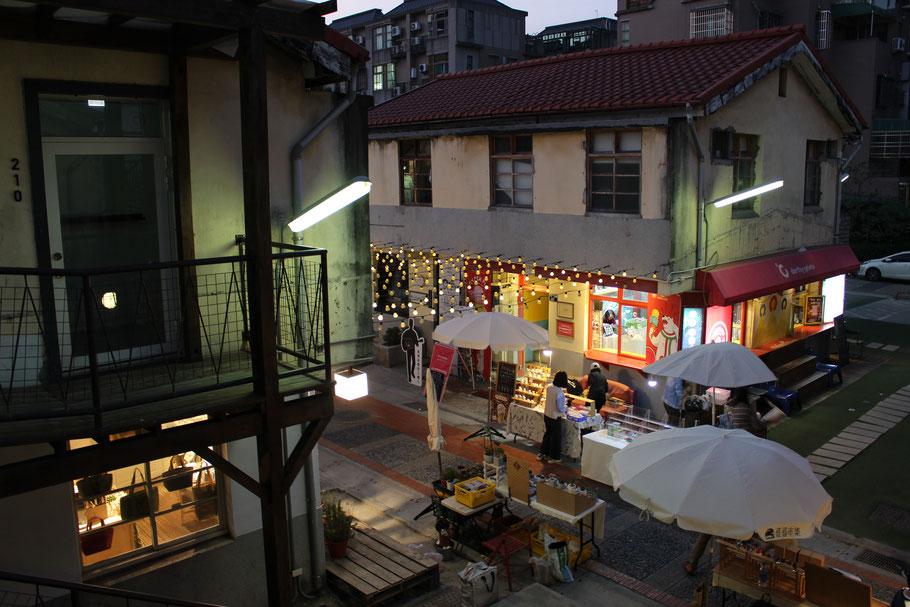 Shen Ji New Village, TaiChung, Taiwan.