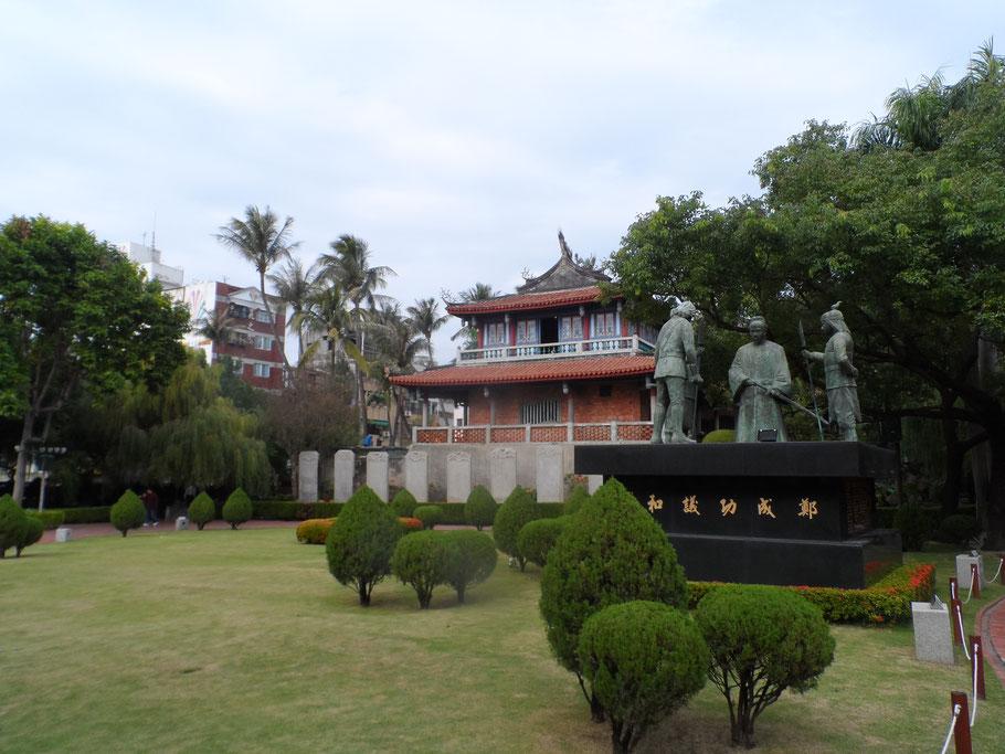 Chihkan Tower, Tainan