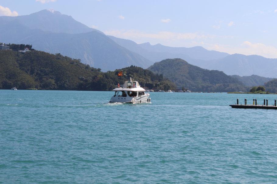 Sun Moon Lake, Taiwan.
