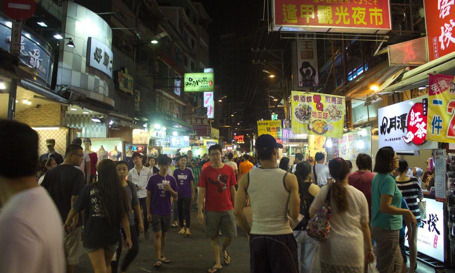 Marchés de nuit de Fengjia, Taichung.