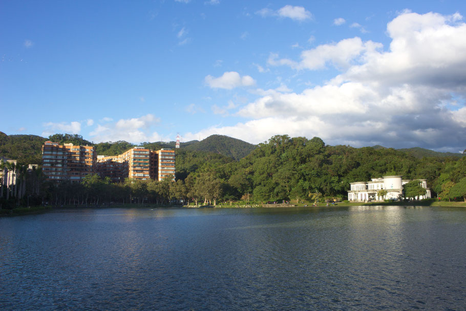 Bihu Park, Taipei.