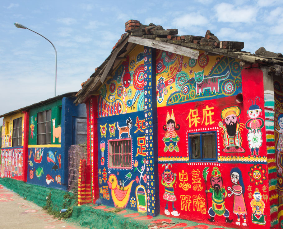Rainbow village, Taichung.