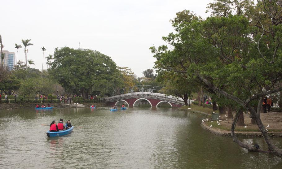 Taichung Park.