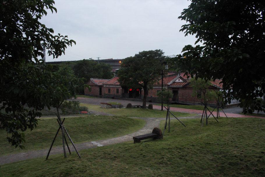 Lin An Tai Ancestral House, Taipei.