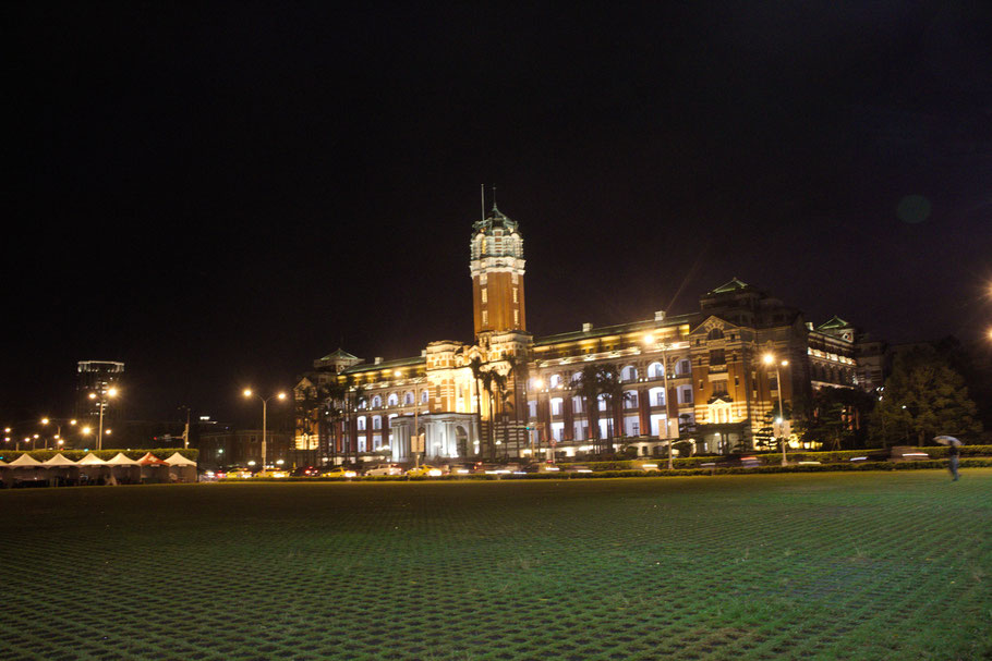Palais Présidentiel, Taipei.