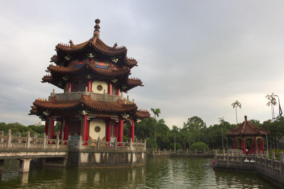 228 Peace Memorial Park, Taipei.